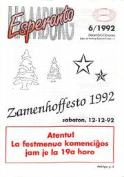 esperantohamburg_1992_n06_dec-jan.jpg