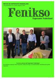fenikso_2016_n04_jul-aug.jpg