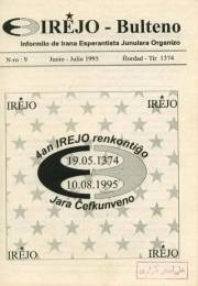 irejobulteno_1995_n09_jun-jul.jpg