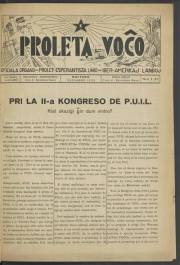proletovocxo_1935_n31_dec.jpg