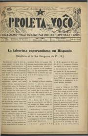 proletovocxo_1936_n33_feb.jpg