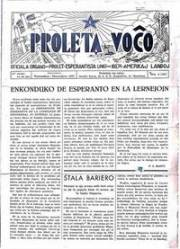 proletovocxo_1937_n40_nov-dec.jpg